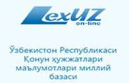 Lex.uz